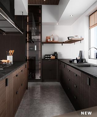 Dare-Kitchen-Devon